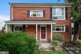 7603 Hammond Avenue - Photo 1