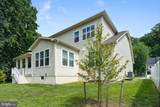 12874 Crouch Drive - Photo 8