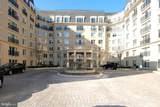 5 Park Place - Photo 2