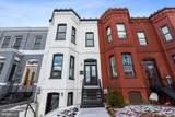 1328 Riggs Street - Photo 1