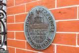 418 Duke Street - Photo 3
