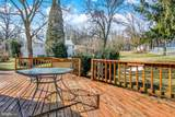 385 Silver Spring Road - Photo 25