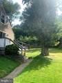 1253 Mildred Avenue - Photo 3