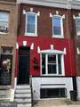 2240 Darien Street - Photo 1
