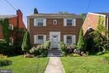 1671 Webster Street - Photo 4