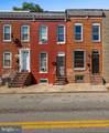 1258 Washington Boulevard - Photo 1