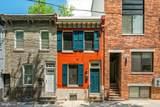 4115 Brandywine Street - Photo 2