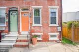 1801 Williamson Street - Photo 2