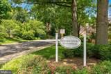 5013 Sentinel Drive - Photo 2