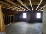 200 Armstrong Street - Photo 33
