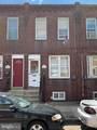 3081 Chatham Street - Photo 3