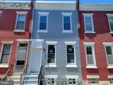 2256 Bouvier Street - Photo 2