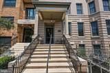 1323 Clifton Street - Photo 19