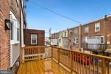 7053 Wheeler Street - Photo 29