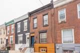 1512 Dover Street - Photo 30