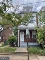 103 Columbus Avenue - Photo 4