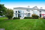 4810 Water Park Drive - Photo 40