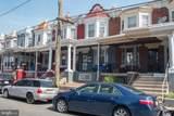 5513 Larchwood Avenue - Photo 2