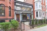 1823 Corcoran Street - Photo 32