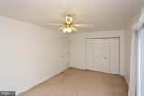 901 Selby Boulevard - Photo 18
