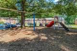 4731 Park Court - Photo 3
