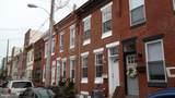 434 Emily Street - Photo 15