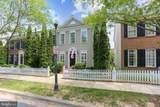 442 Leaning Oak Street - Photo 6