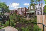 1256 Frazier Street - Photo 15