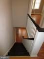 3829 Lawndale Street - Photo 32