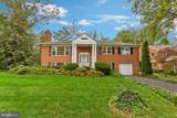 4200 Peachtree Place - Photo 1