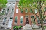 1711 Lombard Street - Photo 4
