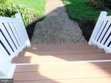 24930 Crooked Stick Way - Photo 5