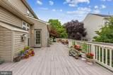 4426 Winding Oak Drive - Photo 5