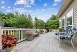 4426 Winding Oak Drive - Photo 6