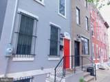 1620 Bouvier Street - Photo 59