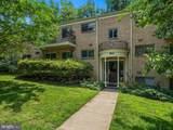 10654 Montrose Avenue - Photo 2
