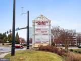 12913 Alton Square - Photo 20