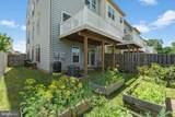 45976 Iron Oak Terrace - Photo 35