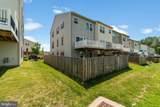 45976 Iron Oak Terrace - Photo 4