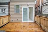 1328 Narragansett Street - Photo 14