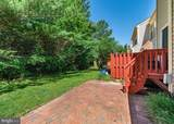 4 Softwinds Court - Photo 25