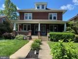 616 Mount Vernon Street - Photo 2