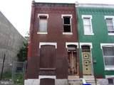 1312 Seltzer Street - Photo 3