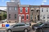 1830 Wharton Street - Photo 1