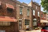 1234 Alder Street - Photo 2