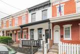 5015 Portico Street - Photo 1