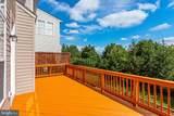 43042 Pallan Terrace - Photo 37