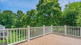7112 Kings Point Way - Photo 8