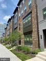 2340 Water Promenade Avenue - Photo 2