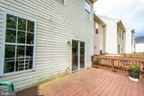 226 Old Coach Court - Photo 16